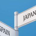 emigrar de japon a España